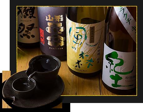 厳選日本酒と酒器